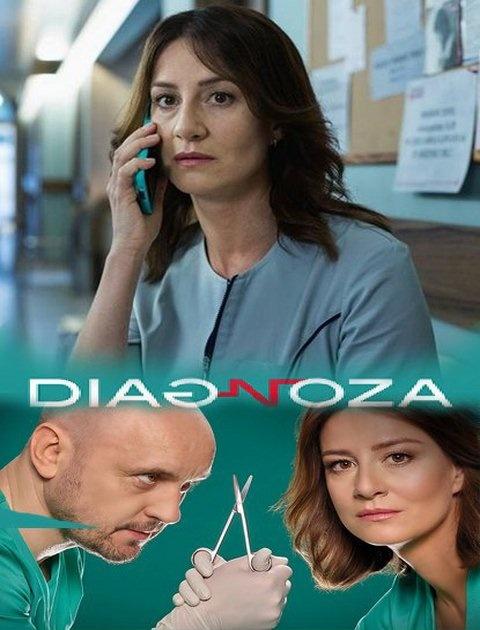 Diagnoza {Kompletny Sezon 2} (2018) PL.WEB-DL.XviD-TVND / Polski serial