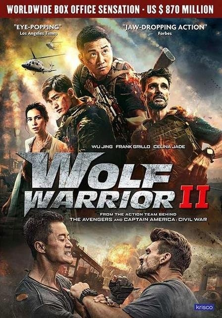 Wolf Warrior II / Zhan Lang 2 (2017) PLSUBBED.480p.BDRip.XviD.AC3-LPT / Napisy PL
