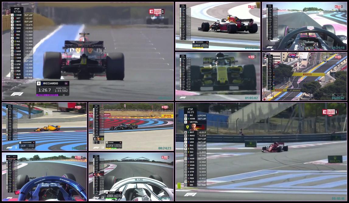 Grand Prix F1 Sezon 2018