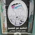 Free Palestyna #bóg #cerkiew #chrystus #izrael #jerozolima #jerycho #kościół #nazaret #ZiemiaŚwięta